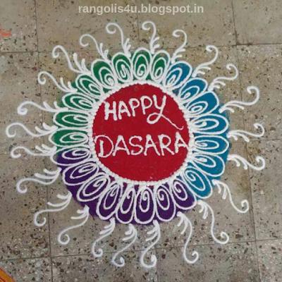 Circle Rangolis for Dashera