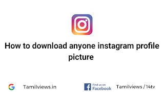 How to download anyone instagram profile picture
