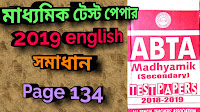 Madhyamik ABTA test paper 2019 solution page 134