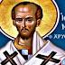 ΚΥΡΙΕ ΗΜΩΝ ΙΗΣΟΥ ΧΡΙΣΤΕ ΕΛΕΗΣΟΝ ΗΜΑΣ!!''ΑΔΕΛΦΟΙ ΜΟΥ...ΤΟ ΙΕΡΟ ΚΑΤΑΦΥΓΙΟ ΓΙΑ ΔΙΑΛΟΓΟ ΜΕ ΤΟΝ ΘΕΟ...ΕΙΝΑΙ ΣΤΟ...ΣΠΙΤΙ ΜΑΣ''...!!Αγ. Ιωάννης Χρυσόστομος