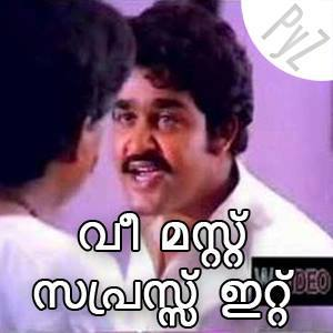Redwine Malayalam: Malayalam facebook comments mallu fb ...