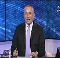 برنامج على مسئوليتى 11/3/2017 أحمد موسى-استخراج رمسيس الثاني