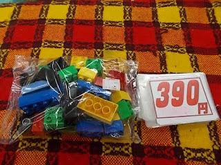 中古品のレゴデュプロ390円