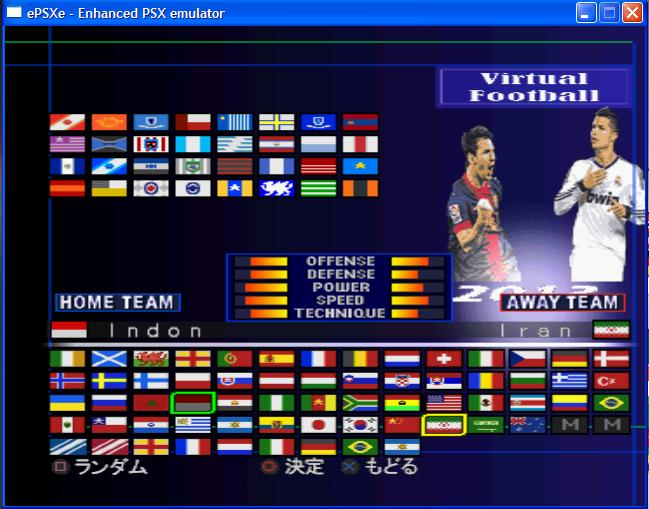 Download Winning Eleven 2002 Patch 2013 PSX ISO High Compressed | Tn Robby Blog | Share All ...