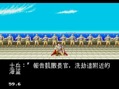 【MD】凱薩雄心(羅馬戰士)1+2系列合集,Ambition of Caesar!