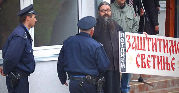 #Монах #Антоније #Хапшење #Ваљево