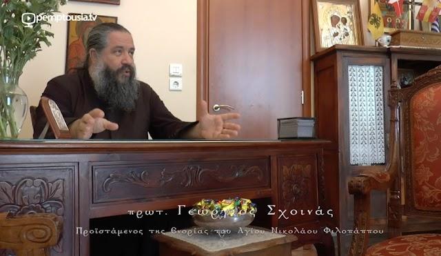 """Ο π. Γεώργιος Σχοινάς στην """"Πεμπτουσία"""" - Συνέντευξη"""