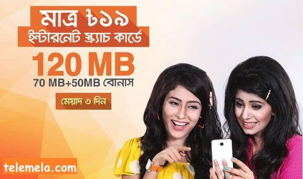 Banglalink 19Tk Scratch Card 70MB Plus 50MB Bonus Offer