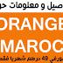 تفاصيل و معلومات و كيفية الاشتراك في Forfait Orange Maroc 49 DH