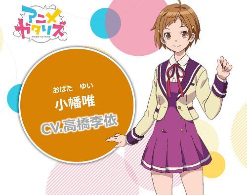 Rie Takahashi, quien interpretará al personaje Yui Obata.
