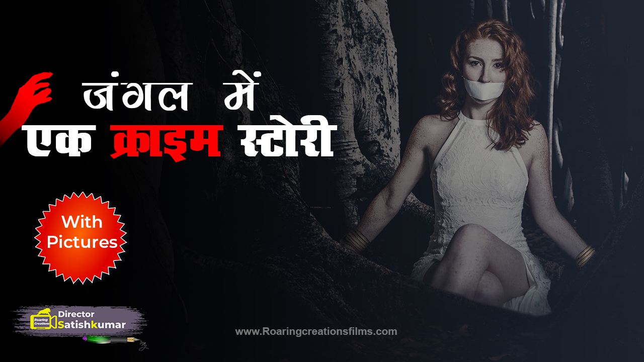 Hindi Books, Hindi E Books, Hindi Novels, Hindi Love Stories, Hindi Books of Director Satishkumar, Hindi Romantic Stories, Hindi Romantic Novels, Small Books, Small stories in Hindi, Hindi Small stories,  Hindi Prem Kahaniya, Hindi Story Books, Books, Best Hindi Books, Best Indian books, best hindi novels,