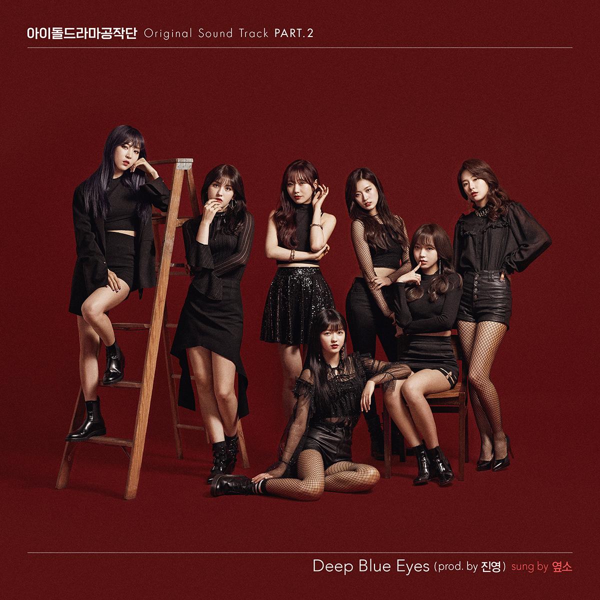 Download Ost. Idol Drama Operation Team Terbaru