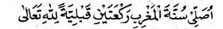 Bacaan Niat Sholat Sunnah Qabliyah (Sebelum) Sholat Maghrib Hermanbagus