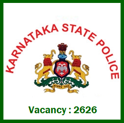 Karnataka Police vacancy 2017