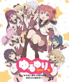 Yuru Yuri Ten (10th Anniversary) - KuroGaze