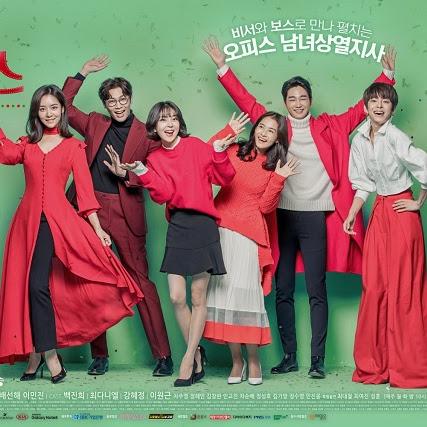 Di Balik Kesuksesan Seorang Pemimpin Terkuak Dalam Drama Korea Jugglers
