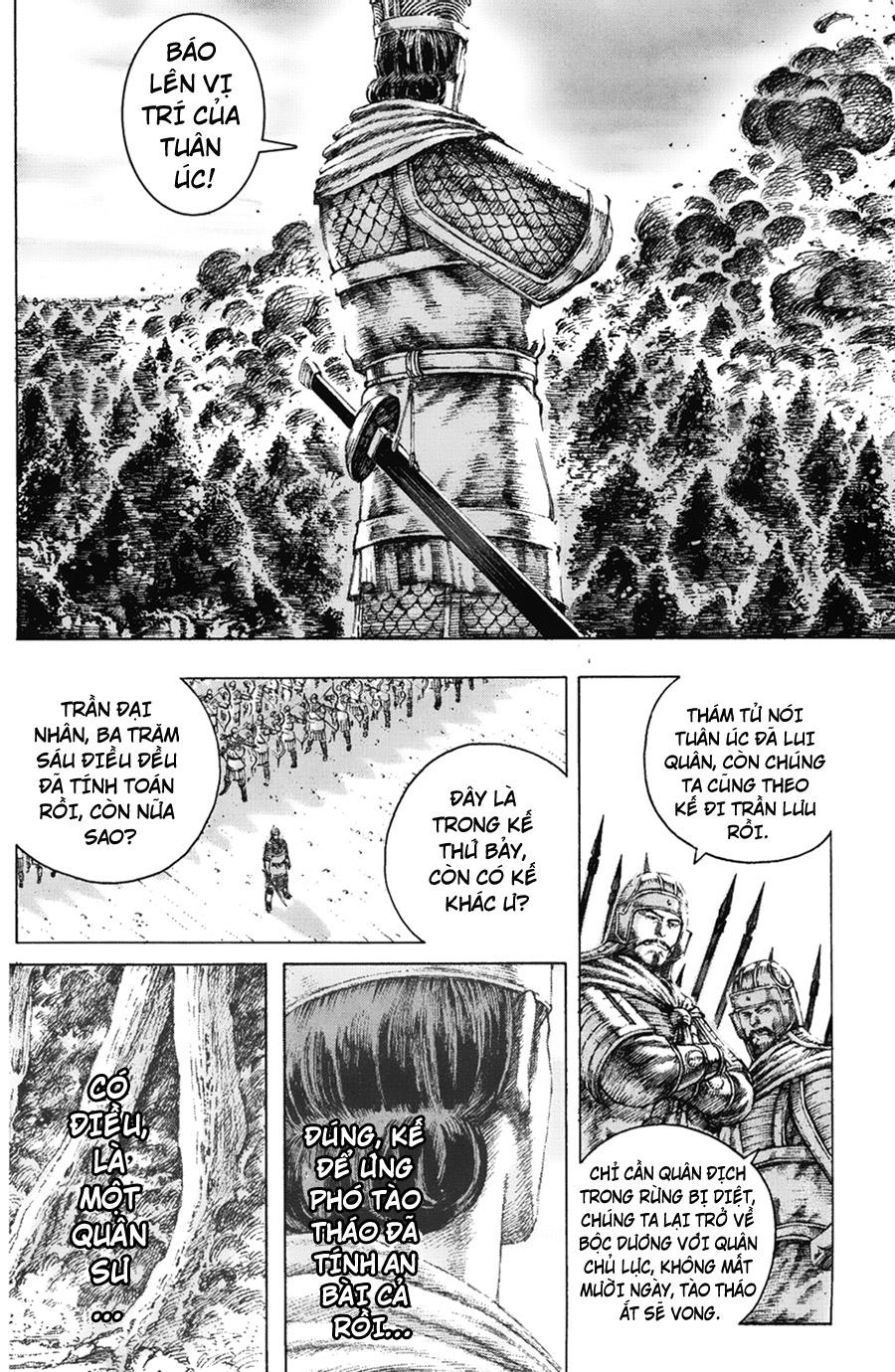 Hỏa Phụng Liêu Nguyên tập 117 - 23