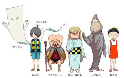 """Los personajes de GeGeGe no Kitaro de Shigeru Mizuki aparecerán en la película """"Yo-kai Watch Shadowside"""""""