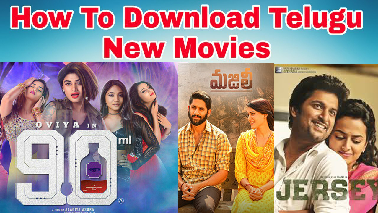 2MovieRulz Ms: Download New Hollywood, Bollywood, Tollywood, Telugu