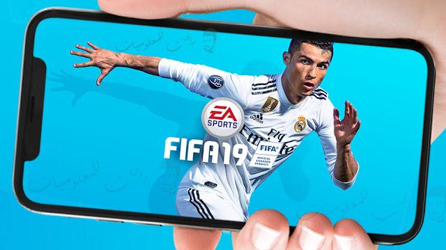 فيفا موبايل 2020 للايفون واندرويد تحميل باخر اصدار من الموقع الرسمي . تحميل فيفا موبايل  FIFA 19