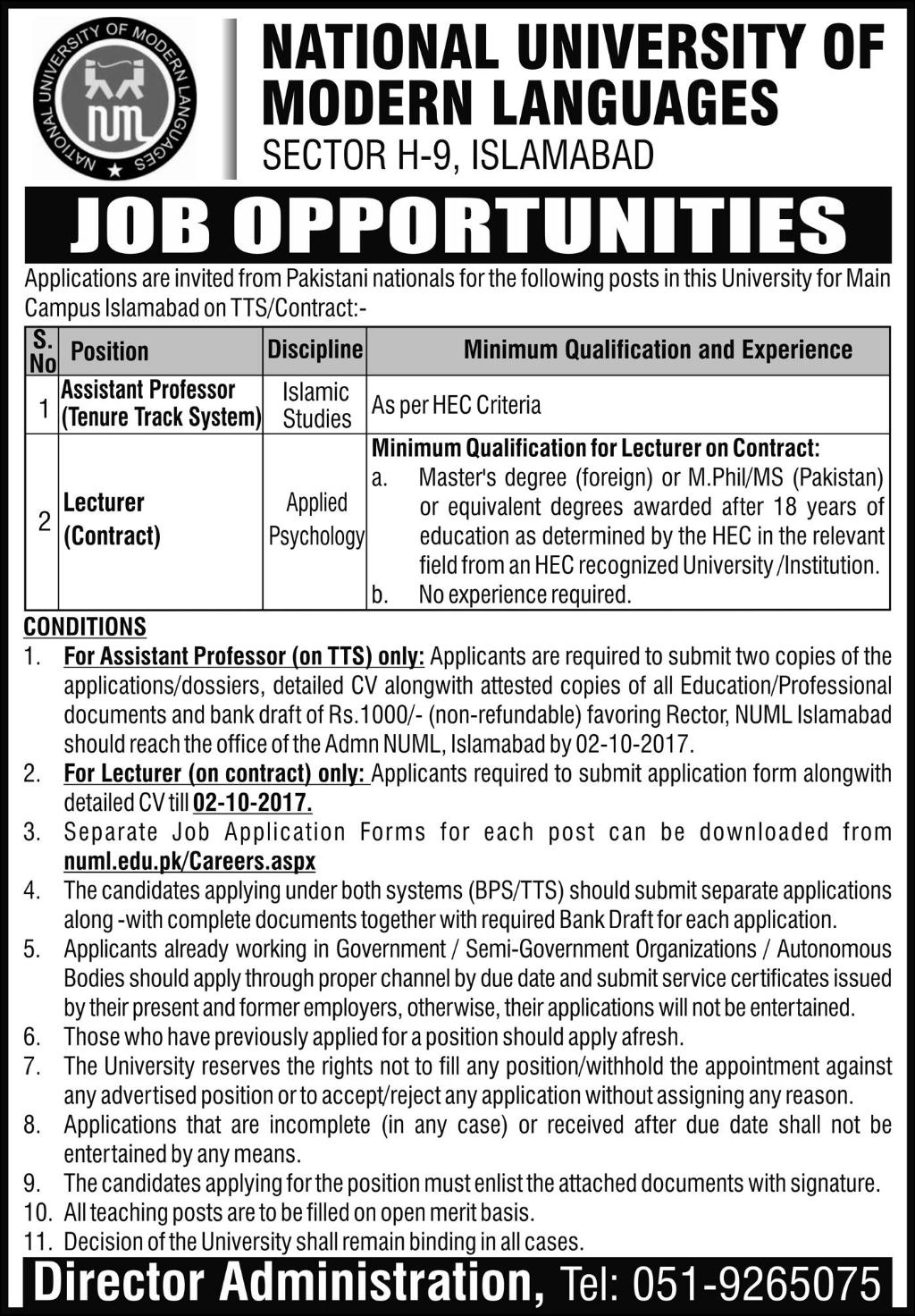 Jobs In National University Of Modern Languages Islamabad Sep 2017