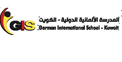 وظائف شاغرة فى المدرسة الالمانية الدولية فى الكويت عام 2019