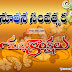 New Year Greetings Images For Telugu Images on HD |Telugu New Year Greetings