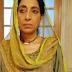Amardeep Jha age, wiki, biography