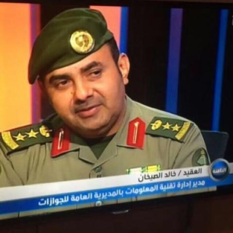 الجوازات السعودية توضح حقيقة ترحيل هوية زائر التفاصيل