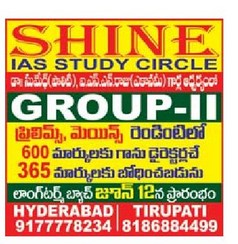 SHINE IAS STUDY CIRCLE HYDERABAD  9177778234 TIRUPATI 8186884499