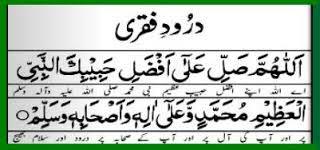 benefits of durood-e-fiqri in urdu