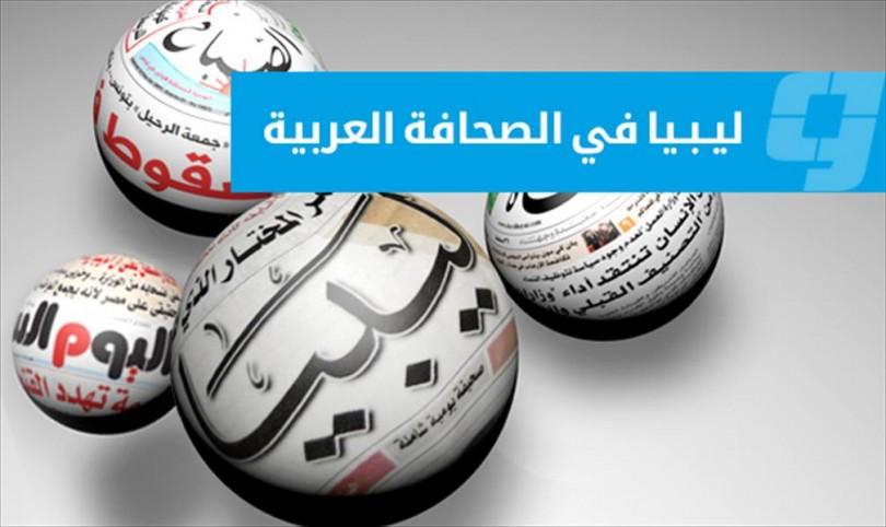 اخبار ليبيا اليوم , اخر اخبار ليبيا , عاجل ليبيا