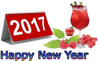 สวัสดีปีใหม่ 2560