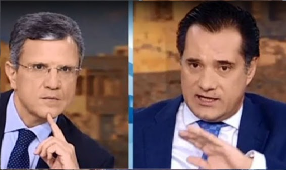 Άδωνις Γεωργιάδης – Ο Τσίπρας τα έχει οργανώσει όλα –  Τώρα θα τον έχουν  πιο πολύ μανία οι κομμουνισταί!