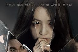 Deja Vu / Dejabyu / 데자뷰 (2018) - Korean Movie