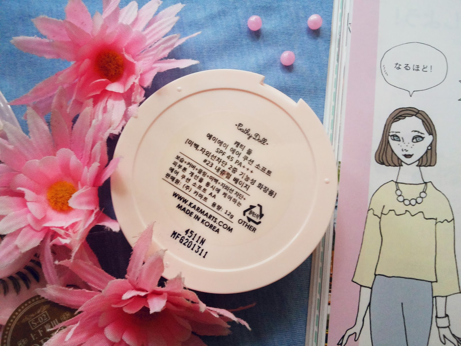 cathydoll korea air cushion