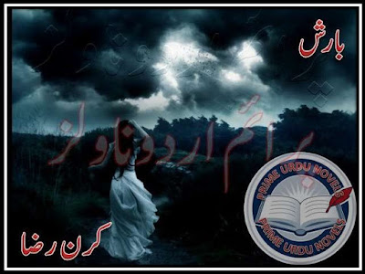 Barish by Kiran Raza