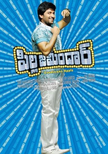 Pilla Zamindar 2011 Dual Audio Hindi Full Movie Download