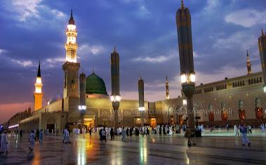 Hadis Sahih Bukhari Nomor 4769-4772