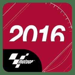 MotoGP Live Experience 2016.1