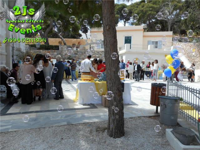 ΒΑΦΤΙΣΗ ΣΑΠΟΥΝΟΦΟΥΣΚΕΣ ΣΥΡΟΣ SYROS2JS EVENTS