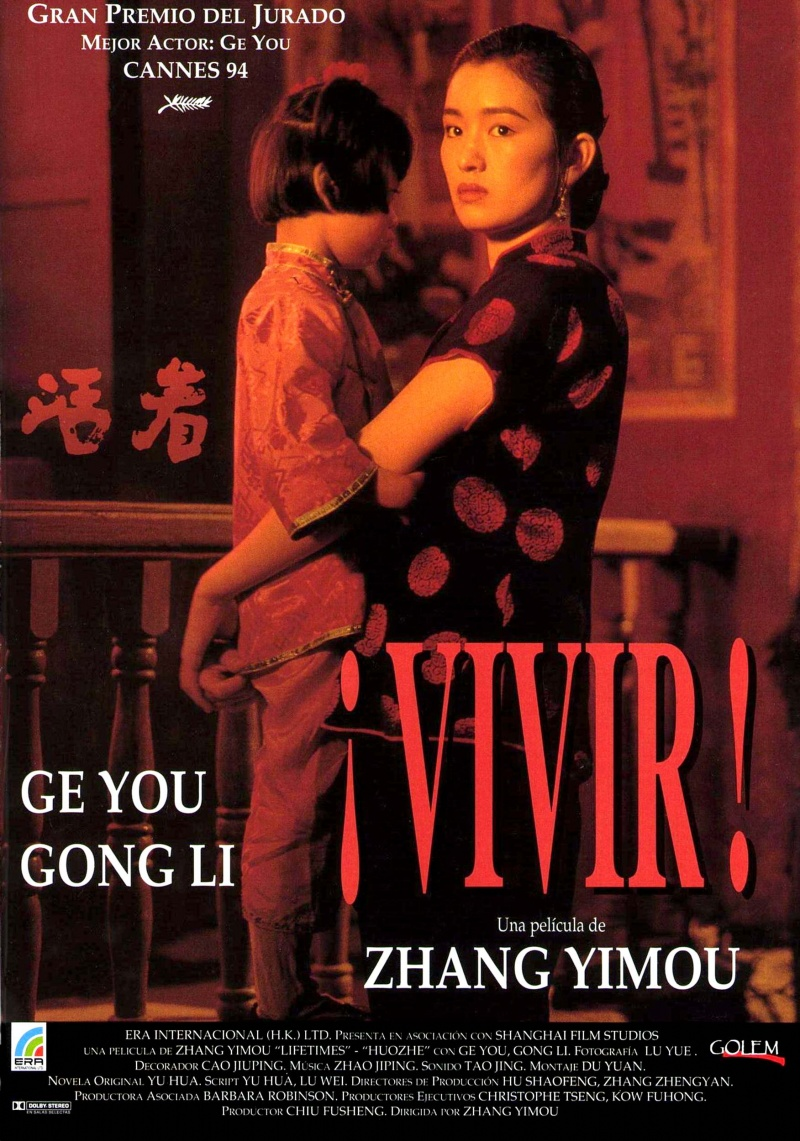 161vivir 1994 el drama hist243rico de zhang yimou 171 las