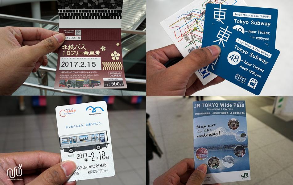pass ต่างๆที่ใช้ในการเที่ยวญี่ปุ่น
