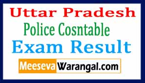 UP Police Cosntable Result 2017 Declared