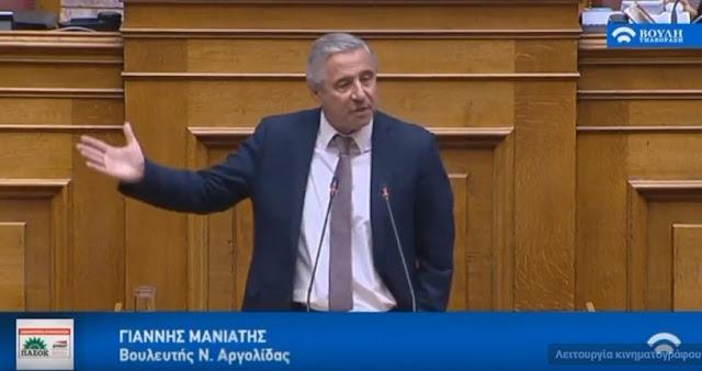 """Γ. Μανιάτης: Πολιτική μετάλλαξη και μεταμορφισμός του ΣΥΡΙΖΑ από """"ριζοσπαστική"""" σε """"καζινόπληκτη"""" αριστερά"""