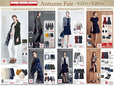 9/17〜9/25 Autumn Fair