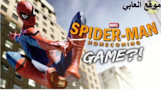 تحميل لعبة سبايدر مان 2018  للكمبيوتر و الاندرويد مجانا download spider man game