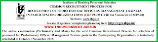 ibps-crp-po-mts-7-recruitment-2018-notification-tngovernmentjobs
