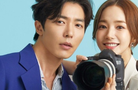 "Series coreanas 2019: ""Her Private Life"" Poster y Video."