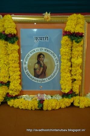 24 gurus of Dattatreya, positive energy, Avdhoot, Mahavishnu, Lord Shiva, Dattaguru, secure path, Shree Harigurugram, Avdhootchintan, kumari